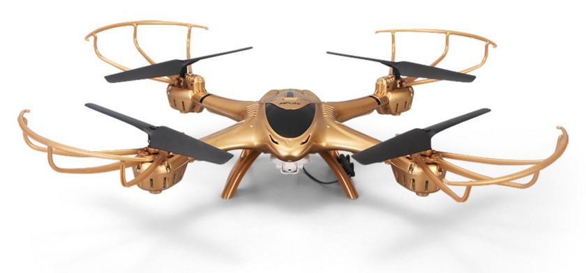 dron-quadrocopter-x401h-1.jpg